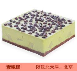 壹蛋糕/抹茶蜜豆(6寸1磅)