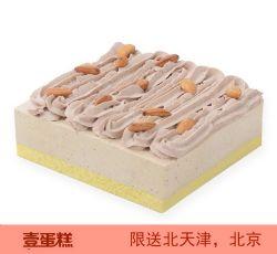 壹蛋糕/栗蓉杏仁(6寸)