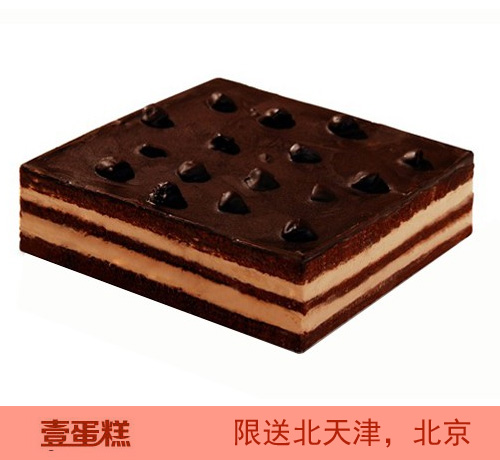 壹蛋糕/榛情(6寸)