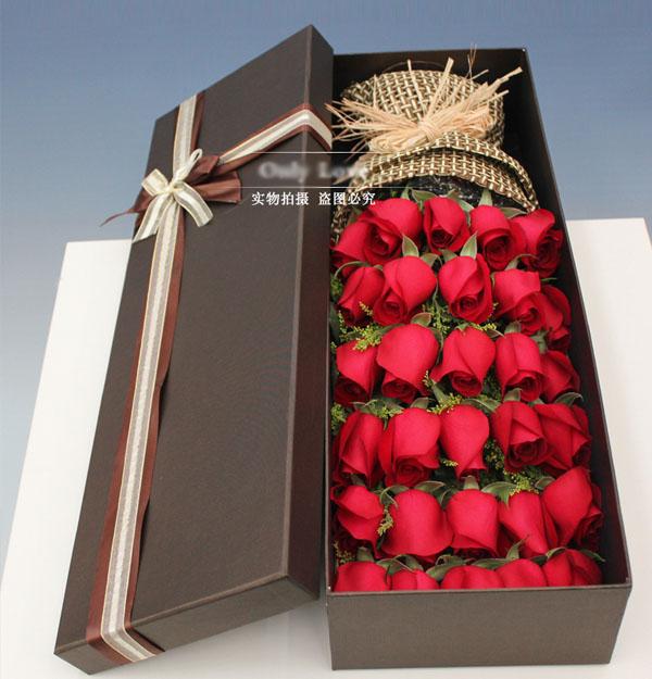 33枝红玫瑰/陪伴你