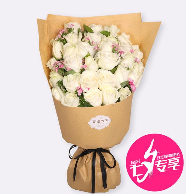 33枝白玫瑰/因为有你