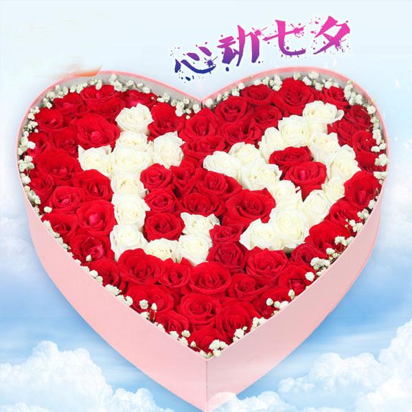 99枝紅白玫瑰-心動七夕 禮盒鮮花