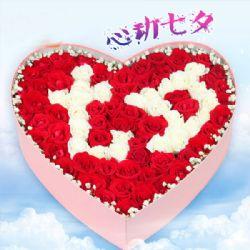 99枝红白玫瑰-心动七夕 礼盒鲜花