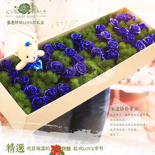 �Y盒/33枝�{色妖姬