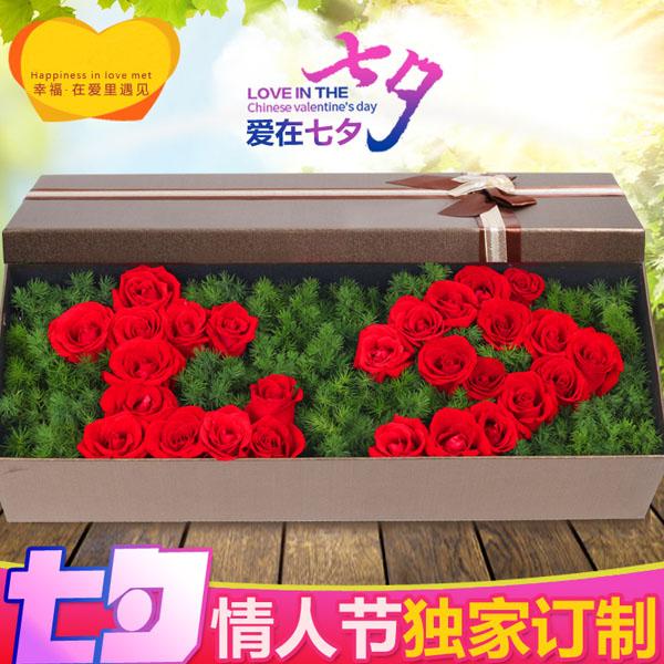 27枝紅玫瑰-心動七夕 禮盒鮮花
