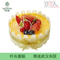 仟吉蛋糕 芒果缤纷