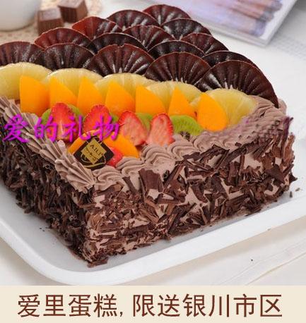银川A.里蛋糕/朱古力浓情(8寸)