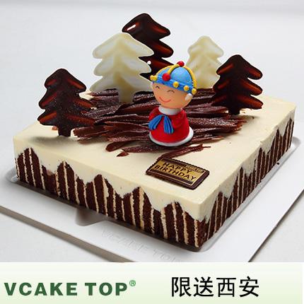 西安vcake蛋糕/�g���(6寸/1.5磅)