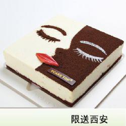 西安vcake蛋糕/在一起 Together(6寸/1.5磅)