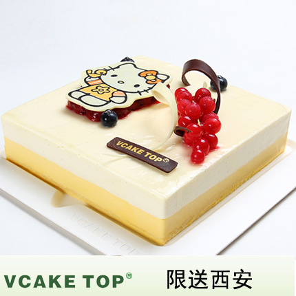 西安vcake蛋糕/小K甜心 Small K sweetheart(6寸/1.5磅)