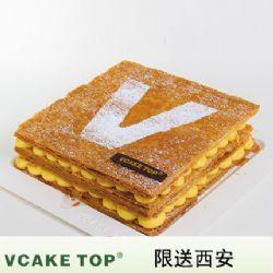 西安vcake蛋糕/原味拿破仑 Original napoleon(8寸/2磅)