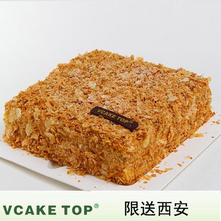 西安vcake蛋糕/覆盆子拿破��(8寸/2磅)