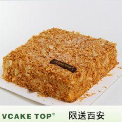 西安vcake蛋糕/覆盆子拿破仑(8寸/2磅)