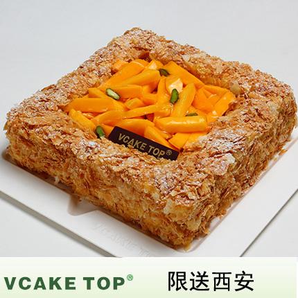 西安vcake蛋糕/芒果拿破仑(8寸/2磅)