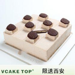 西安vcake蛋糕/秋栗慕斯(6寸/1.5磅)