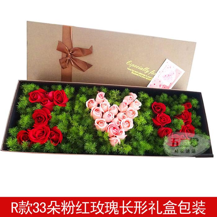 �Y盒/33朵粉�t玫瑰