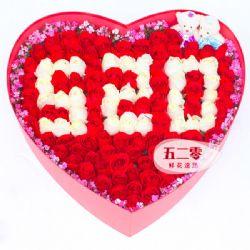 礼盒/99朵红白玫瑰
