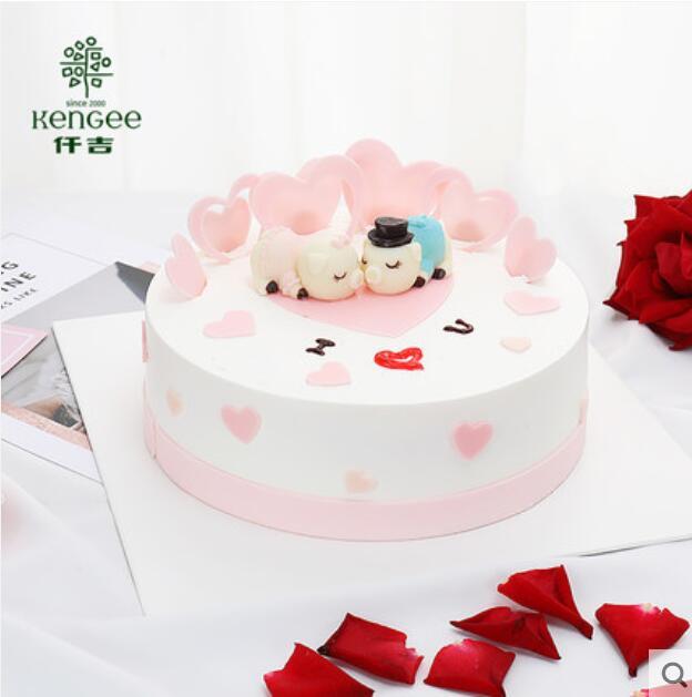 仟吉蛋糕 仟吉新款KISS ME生日蛋糕