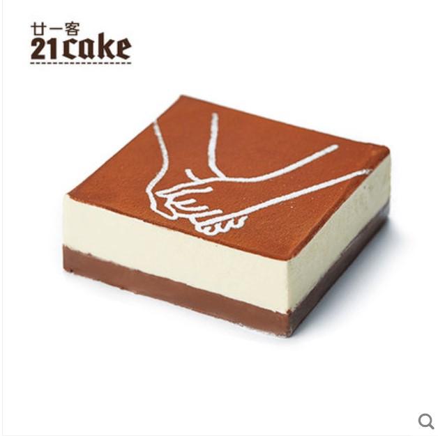 21cake蛋糕/撒粉约会