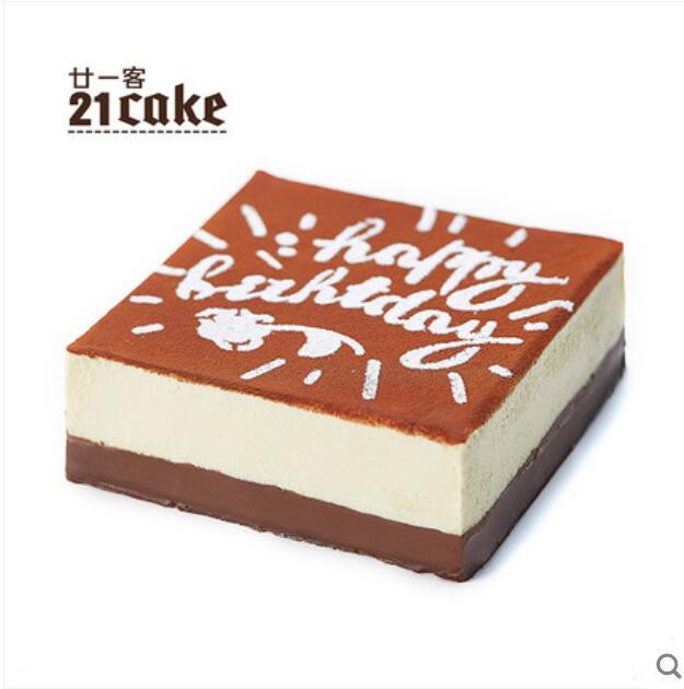 21cake蛋糕/撒粉巧克力蛋糕