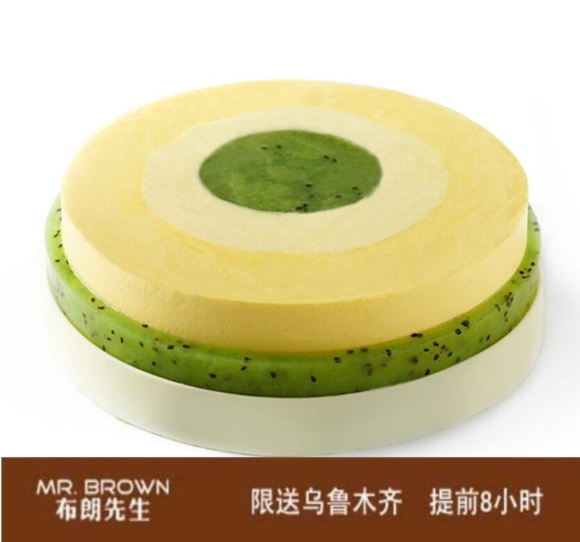 布朗先生/�J猴桃蛋糕(8寸)