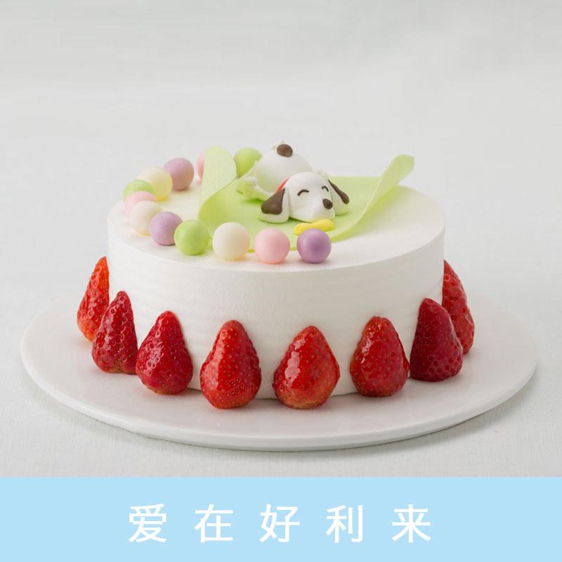 好利来蛋糕/快乐时光(6寸)