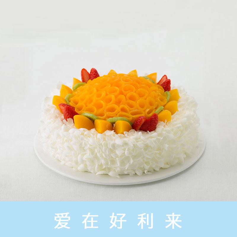 好利来蛋糕/欢聚(10寸)