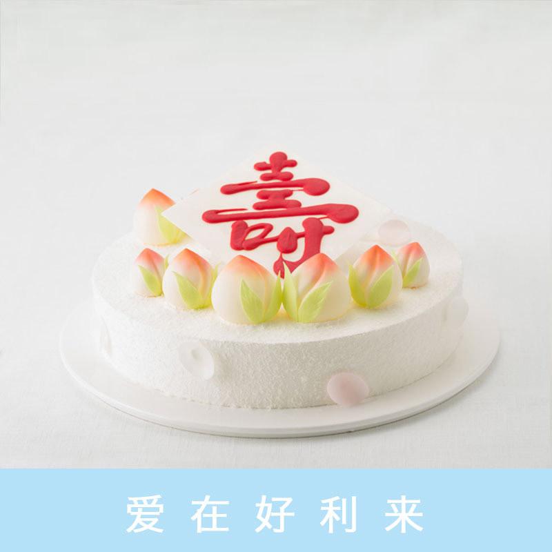 好利来蛋糕/福寿康宁(12寸)