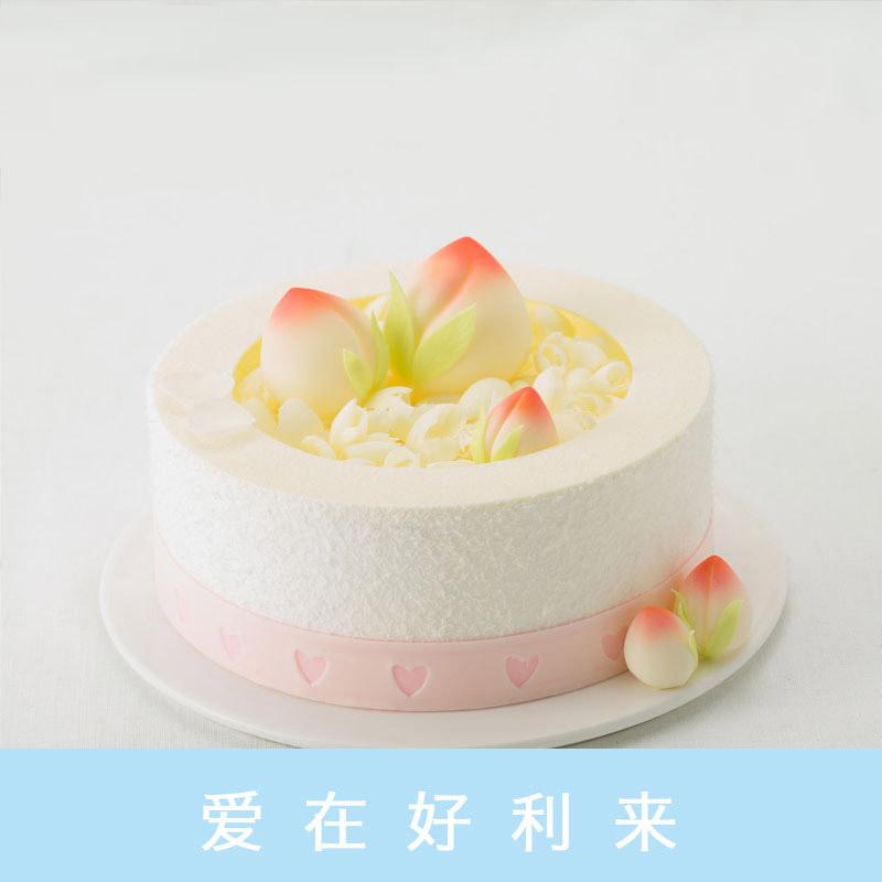好利来蛋糕/仙桃寿礼(8寸)