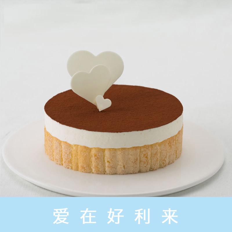 好利来蛋糕/提拉米苏(8寸)