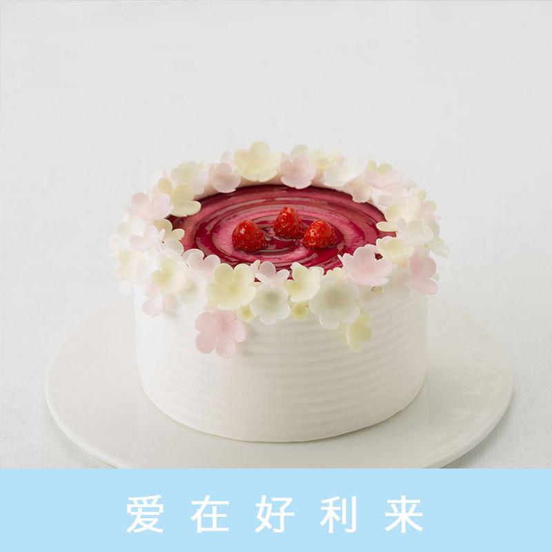 好利来蛋糕/甜蜜花环