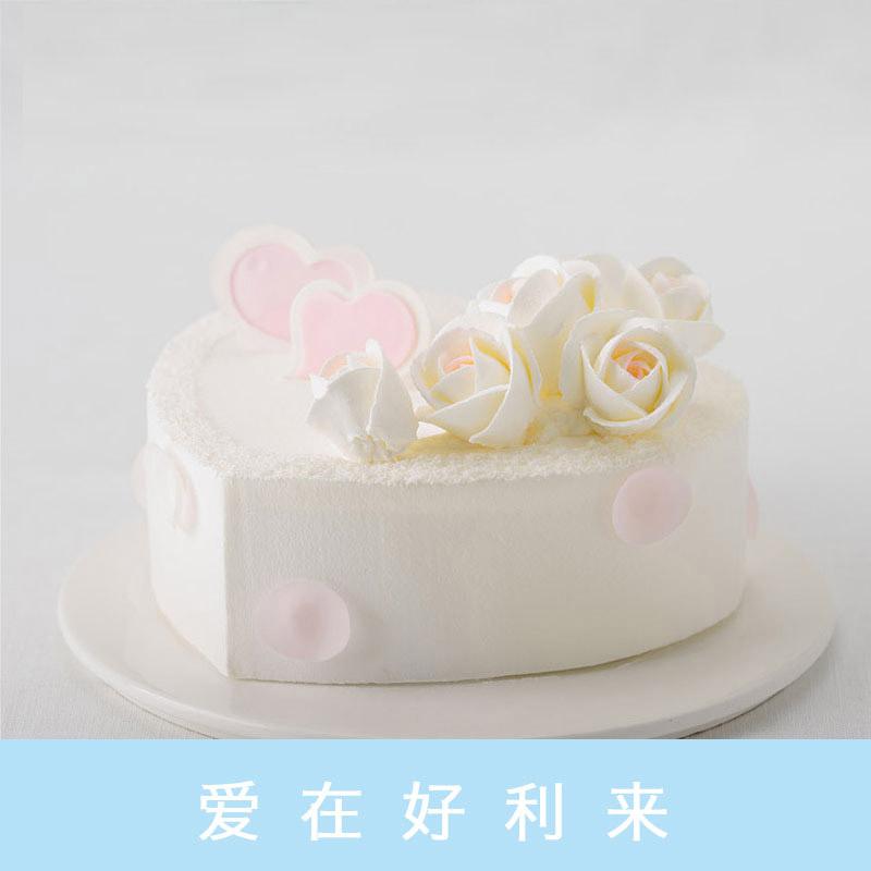 好利来蛋糕/浪漫你我