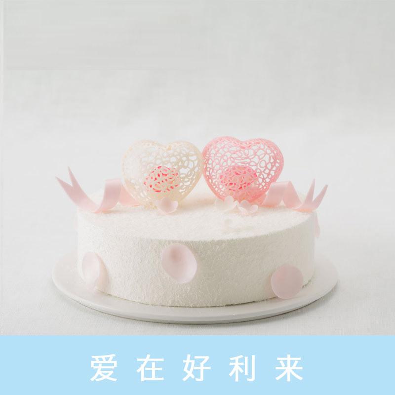 好利来蛋糕/幸福恋人