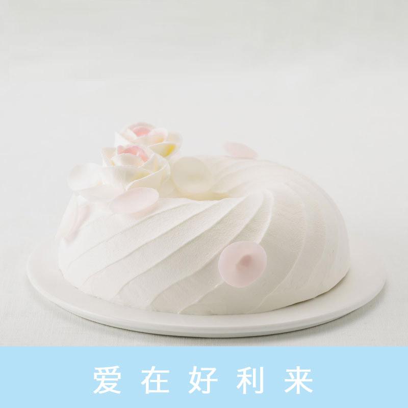 好利来蛋糕/浪漫云端