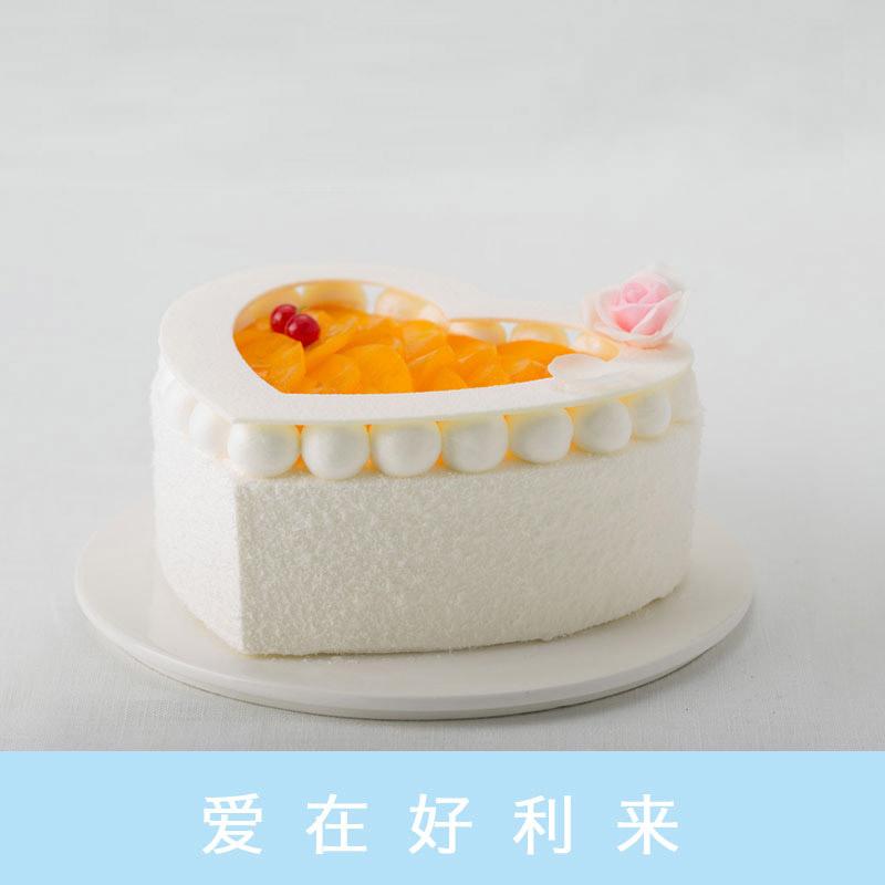 好利来蛋糕/爱在心窝