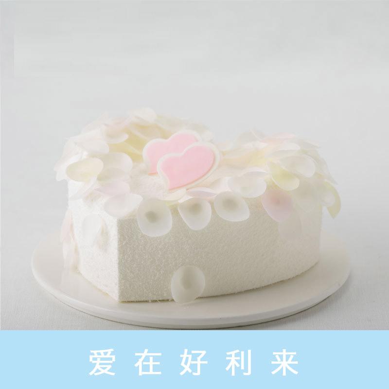 好利来蛋糕/爱蔓延