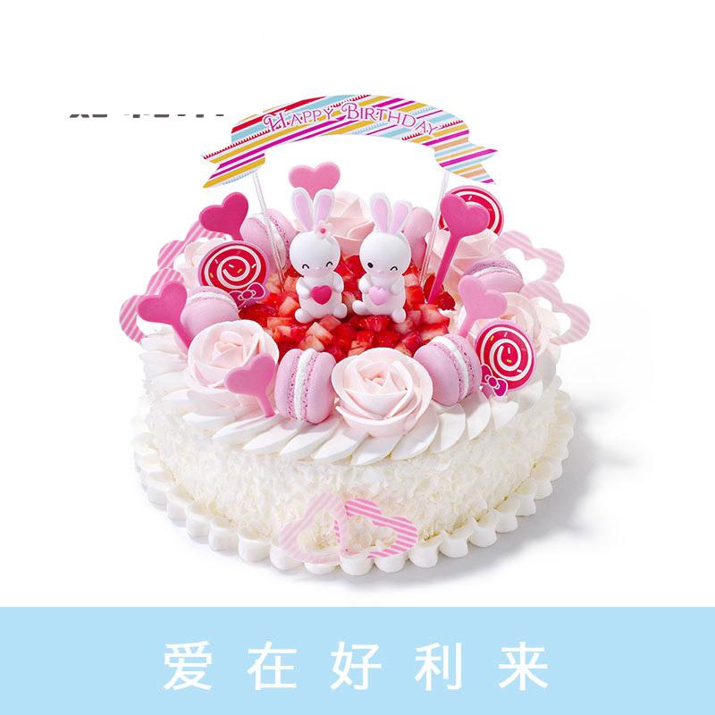 好利来蛋糕/甜蜜花园(8寸)