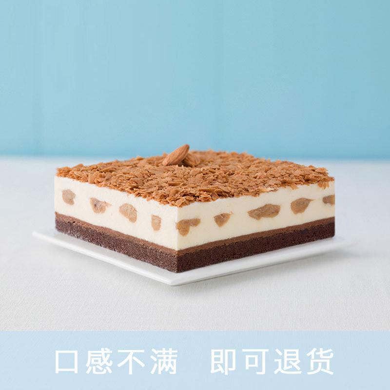 好利来蛋糕/丛林秋语