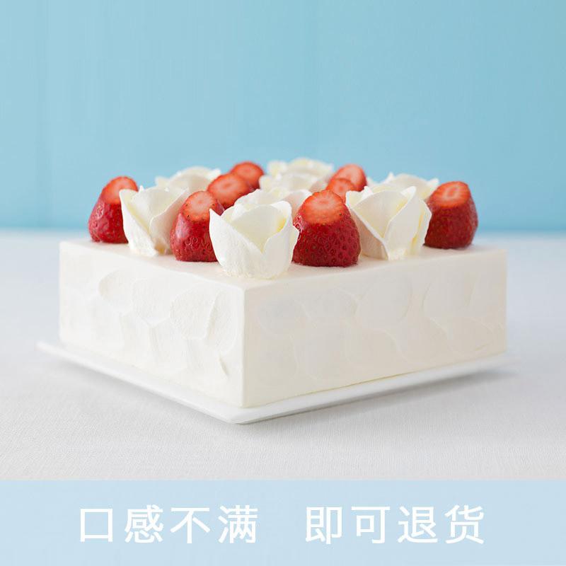 好利来蛋糕/浪漫甜心