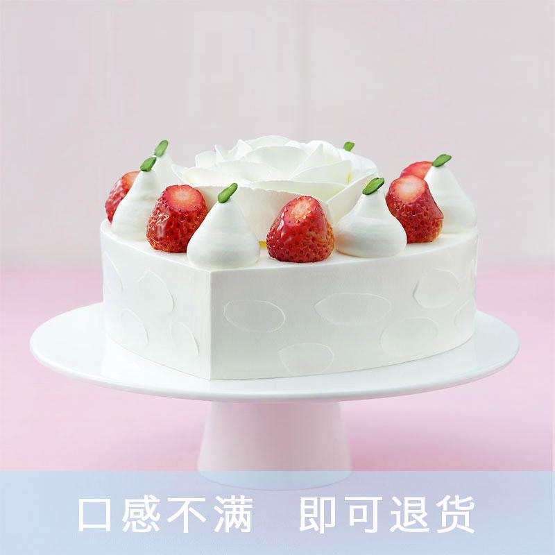 好利来蛋糕/心花绽放