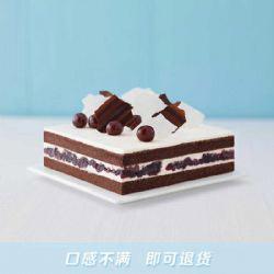 好利来蛋糕/冰雪之翼