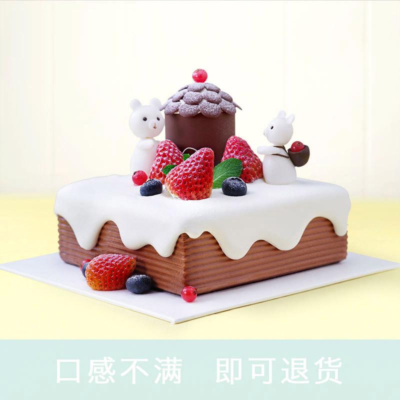 好利来蛋糕/小熊乐园