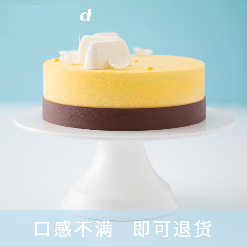 好利�淼案�/芒果冰淇淋