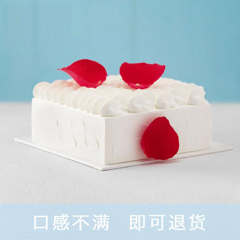 好利来蛋糕/榴莲之恋