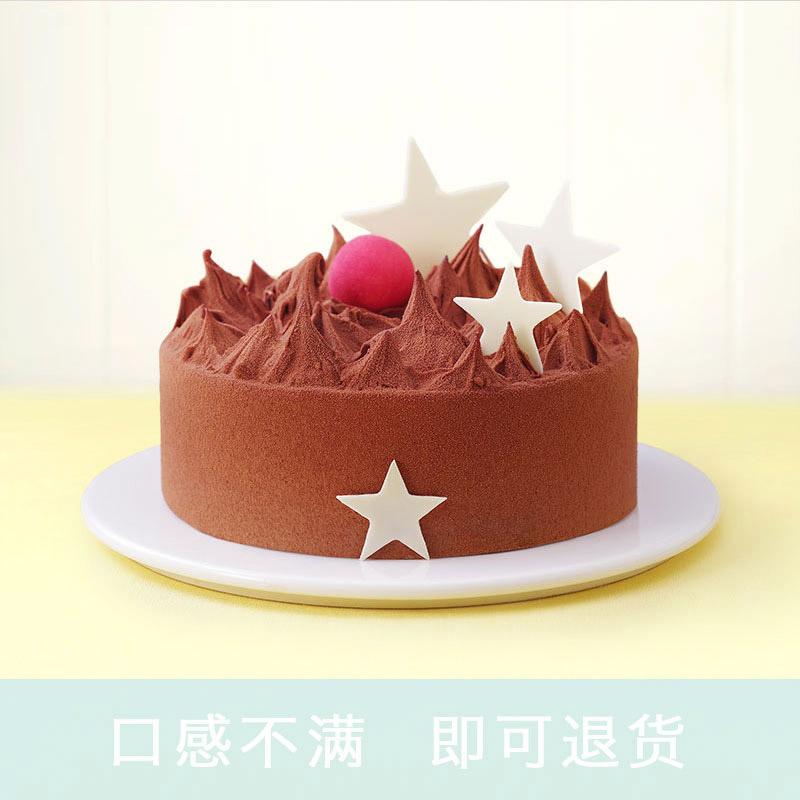 好利来蛋糕/小王子星