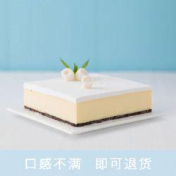 好利来蛋糕/晨曦