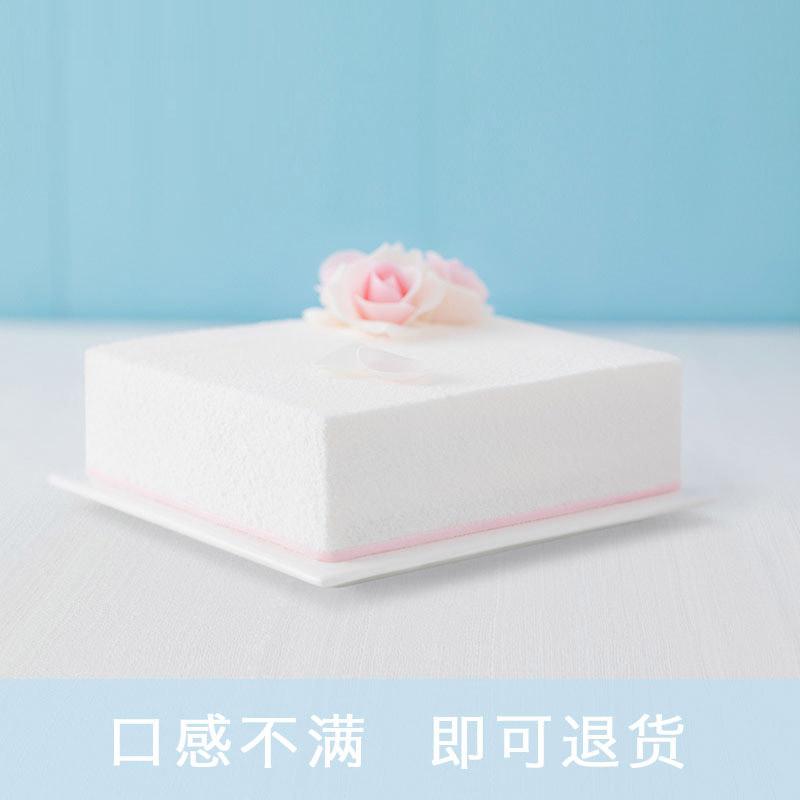 好利来蛋糕/樱花雨