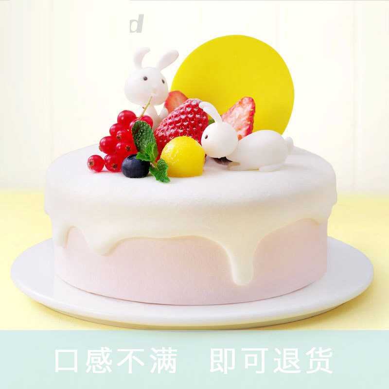 好利来蛋糕/萌萌兔