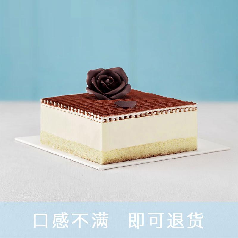 好利来蛋糕/魔法木屋