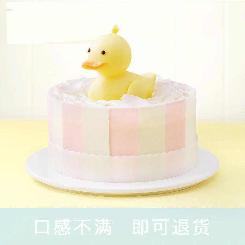好利来蛋糕/小黄鸭